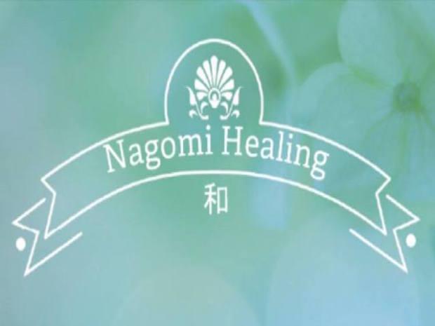 Nagomi Healing